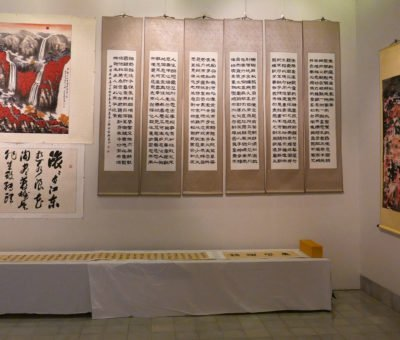 Sudamala Art Space Presents The First Joint Exhibition of Balinese and Chinese Artists